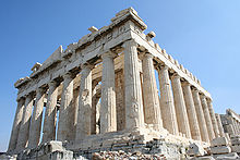 Файл:061126 parfenon hram greece.jpg